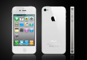 iPhone 4s - My New Toy